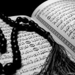 Bnagla Al-Quran