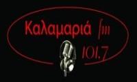 كالاماريا FM 101.7