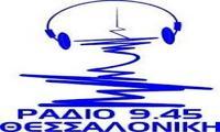 Radio La Ssloniki