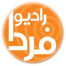 Radio Javan - Live Online Radio