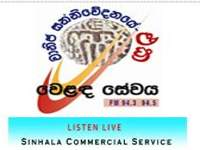 SLBC Singaleză comercial