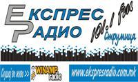 Ekspres Radio