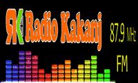 Радио Какань