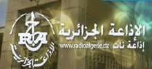 Радио Алжирская Chaine