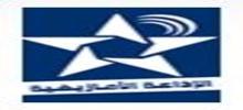 Radio Idaa Al Amazighia