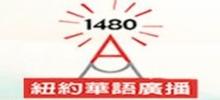 WZRC AM 1480 Radio