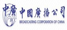 BCC News Radio