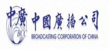 BCC Radio FM96