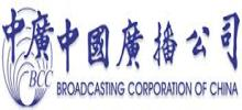 BCC FM103