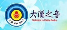 Hakka Radio