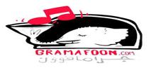 Gramafoon Radio