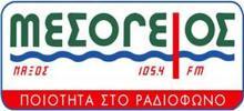 Mesogios FM