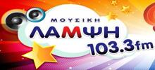 Mousiki Lampsi Radio