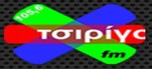Tsirigo FM