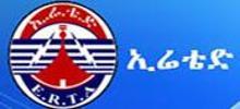 ERTA 97.1 FM
