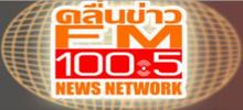 FM 100.5
