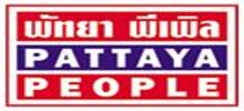 Pattaya People Radio