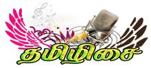 Tamilisai Radio