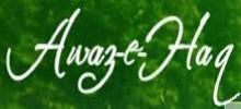 AWAZ ه الحق العالمي للراديو