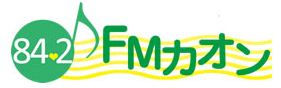 FM كاون
