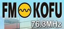 FM-Кофу