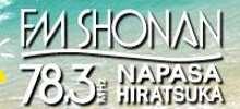 FM Shonan