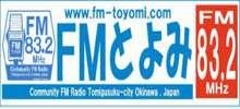 FM Toyomi