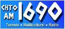 AM 1690