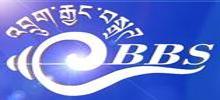 BBS Radio Bhutan