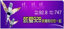 FM 92.8