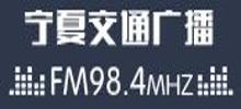 FM98.4