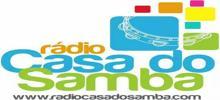 دار الإذاعة من سامبا