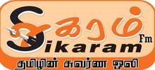 Sikaram FM