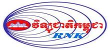 Radio nationale du Kampuchea