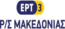 ERT3 Makedonias