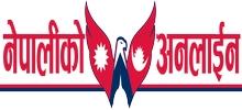 Nepaliko Online
