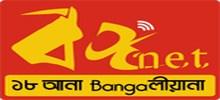 Radio Bongonet
