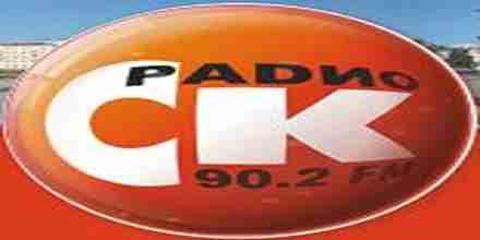 Radio SK