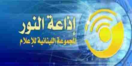 Radio Al Nour