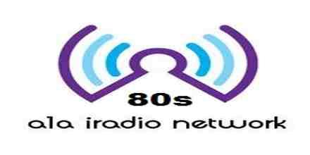 A1A 80s Hits