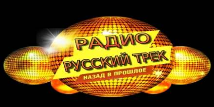 Russian Track