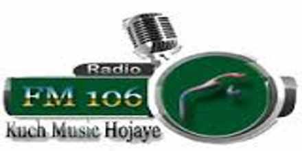 Hum FM 106