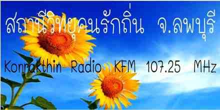 Khonrakthin Radio
