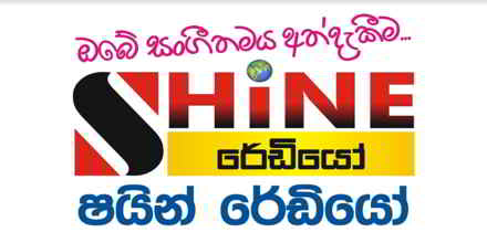 Shine Radio Sri Lanka