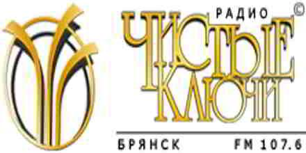 CHK Chistye Klyuchi
