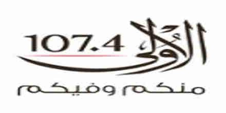 Al Oula Radio
