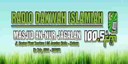 Radio Dakwah Islamiyah An Nur