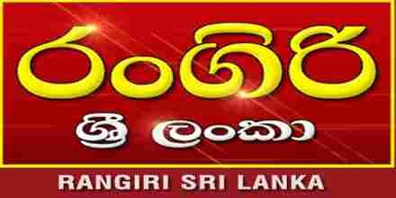 Rangiri Sri Lanka Radio