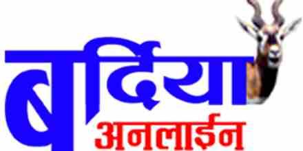 Bardiya Online Radio