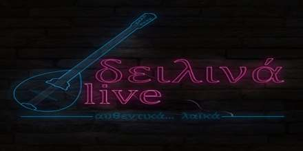 Deilina Live